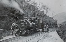 List Of 2 Ft 3 In Gauge Railways Wikipedia