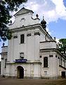 Tarnogród Kościół Parafialny.jpg