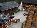 Tea-Horse Trade Guest House, Yunnan 1.JPG