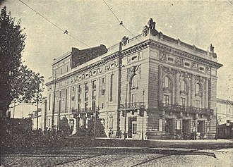 São João National Theatre - The Teatro São João as it appeared in 1934