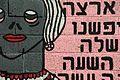 Tel Aviv-Yafo 16218 (11713970044).jpg