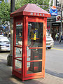 Telephone booth in Shanghai.JPG