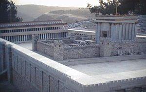 Le Second Temple reconstruit à partir de -515 au retour de la diasora