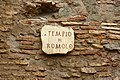Temple of Romulus - inscription.jpg