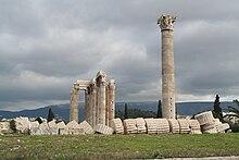 Олимпейон (Temple of Olympian Zeus) 16.