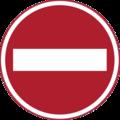 Thai road sign B5.png