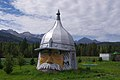 The Eurasian Yurt at Klimovka (7863614420).jpg