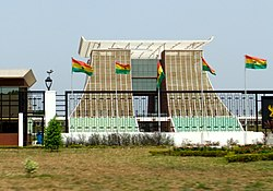 The Golden Jubilee House.jpg