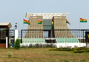 The Flagstaff House - Golden Jubilee House (Flagstaff House)
