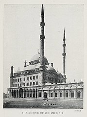 The Mosque of Mohamed Ali (1906) - TIMEA.jpg