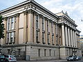 The National Archives Service in Finland.JPG