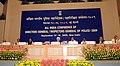 The Prime Minister, Dr. Manmohan Singh at the DGPsIGPs Conference, in New Delhi on September 15, 2009 (1).jpg
