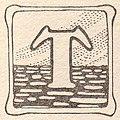 The Songs of a Sentimental Bloke dropcap P111.JPG