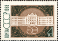 The Soviet Union 1968 CPA 3652 stamp (Tbilisi University Building (Simon Kldiashvili) and National Ornament).png