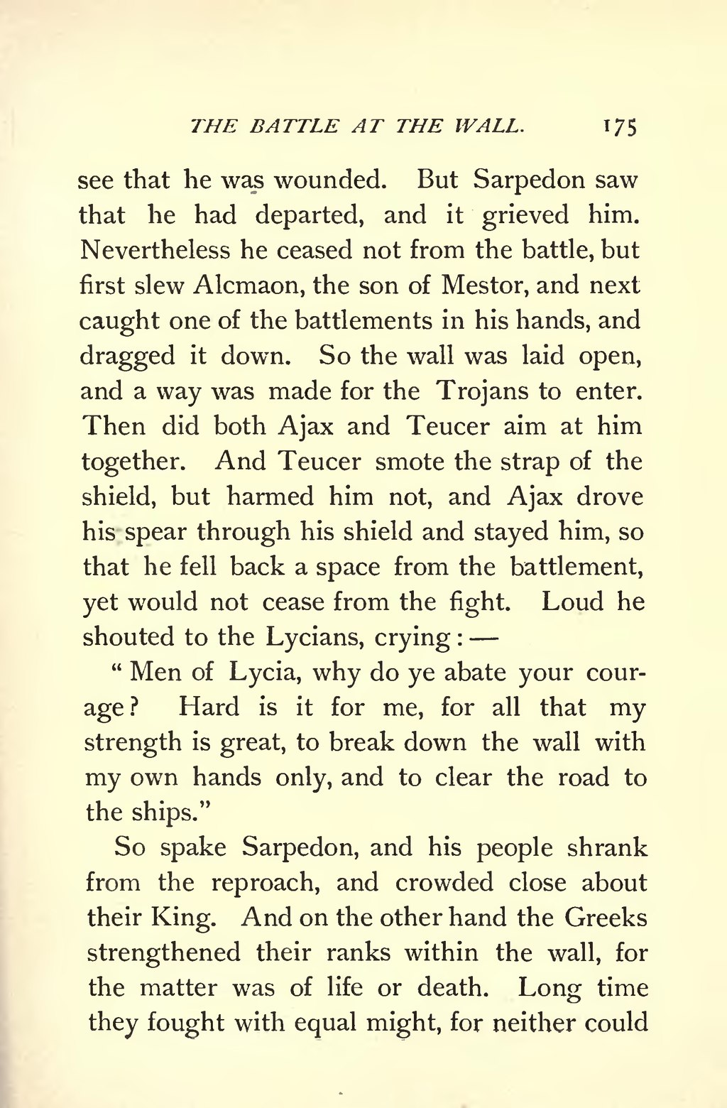hectors death in the story the iliad Iliad 22 i could have ground half of troy face down in the dirt now you've  robbed  had hector pinned, waiting for death then apollo called.
