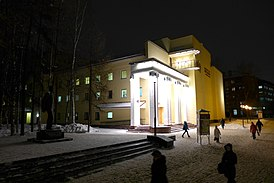 The Syktyvkar Academic theater.jpg