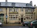The Vine and Hops, King Street - geograph.org.uk - 1622461.jpg