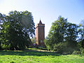 The Water Tower, Warley Mental Hospital, Essex - geograph.org.uk - 54573.jpg