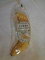The banana - Japan (15528015158).jpg