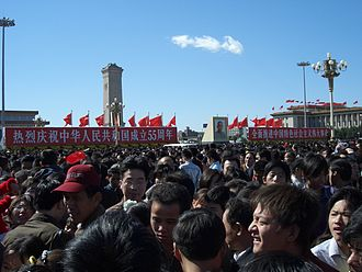 Socialist patriotism - National Day celebrations in Tianamen Square, Beijing in 2004.