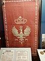 Tkanina na powitanie Wojska Polskiego 23 stycznia 1920, Grudziądz.jpg