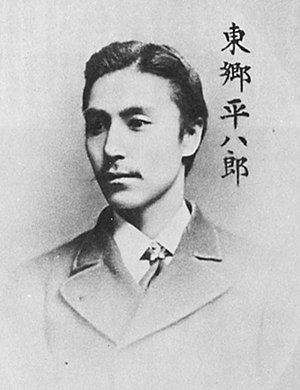 Tōgō Heihachirō - Tōgō during his studies in Europe, in 1877