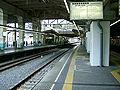TokyoMetro-nishifunabashi-platform.jpg