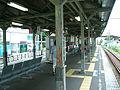 Tokyu-railway-oimachi-line-Todoroki-station-platform.jpg