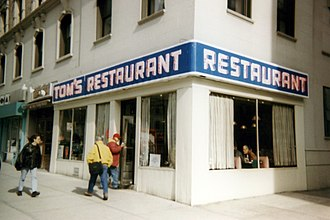 Seinfeld - Tom's Restaurant, a diner at 112th St. and Broadway, in Manhattan that was used as the exterior image of Monk's Café in the show
