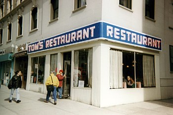 Tom's Restaurant, a diner at 112th Street and ...