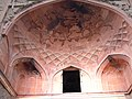 Tomb of Khan-i-Khana 942.jpg