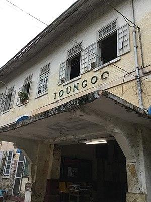 Toungoo Railway Station Myanmar 001