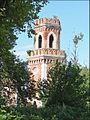 Tour dentrée de la darse de lArsenal de Venise (3765135642).jpg