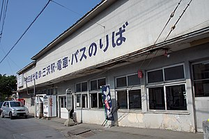 Towada-Kanko Electric Railway Misawa Station Misawa Aomori pref Japan02n.jpg
