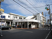 Toyoda Station South.jpg