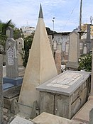 Trumpeldor Cemetery pyramid.JPG