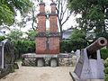 Tsuiji Reverberatory furnace Saga.JPG