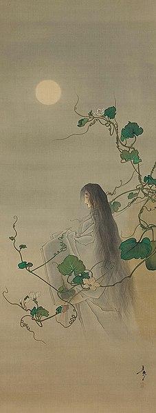 tsukioka yoshitoshi - image 8