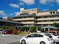 Tsuru Municipal Hospital.JPG
