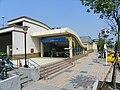 Tucheng Station Exit2.jpg