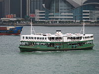 Twinkling Star, HK Star Ferry.JPG