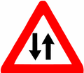 Two-way traffic (Israel road sign).png