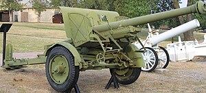 Type 90 75 mm field gun - Type 90 75 mm field gun at the U.S. Army Field Artillery Museum, Ft. Sill, OK
