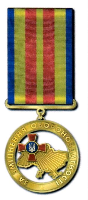 Awards and decorations of the Ukrainian Armed Forces (before 2012) - Image: UKR MOD – Commendation For Strengthening the Defence