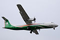 UNI Air ATR 72-600 B-17010 on Final Approach at Taipei Songshan Airport 20150221b.jpg
