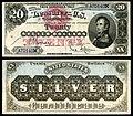 US-$20-SC-1878-Fr.307.jpg