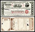 US-B&L-Consols-4%-$20000-1877 (Specimen).jpg