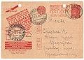 USSR 1933-01-30 postal card.jpg