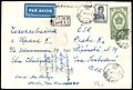 USSR 1951-05-03 airmail cover Moscow-Prague.jpg