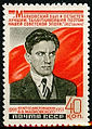 USSR 1953 1632 1548 0.jpg